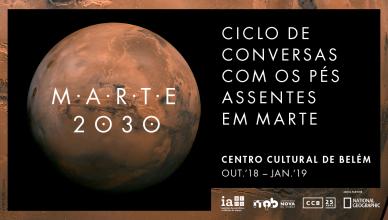 O ciclo Marte 2030 é um conjunto de quatro conversas em interação com o público em que investigadores de diferentes áreas irão falar sobre a possibilidade de vivermos no planeta vermelho.